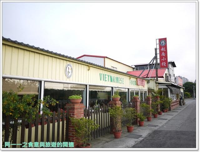 北海岸三芝美食越南小棧黃煎餅沙嗲火鍋聚餐image002