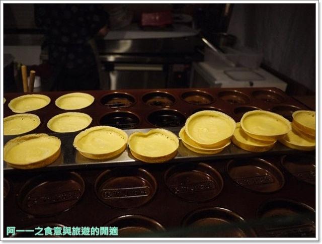 宜蘭傳藝中心糖蔥糖葫蘆image015