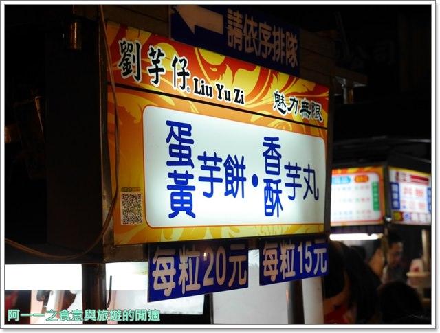 寧夏夜市捷運雙連站美食小吃老店滷肉飯鴨蛋芋餅肉羹image020