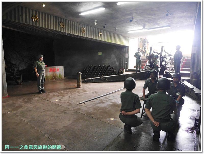 金門旅遊.獅山砲陣地.金沙景點.砲操表演.時間.image005