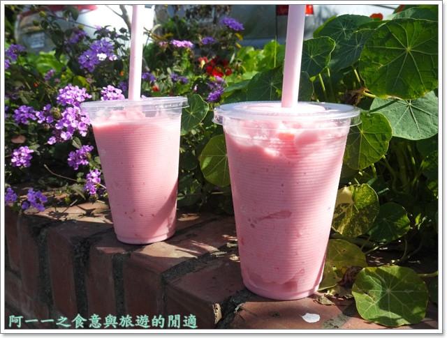苗栗大湖草莓酒莊花間集image077