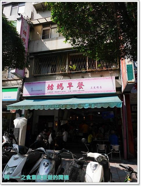 新店捷運七張站美食姑媽早餐店發麵餅福滿溢黑砂糖剉冰image004