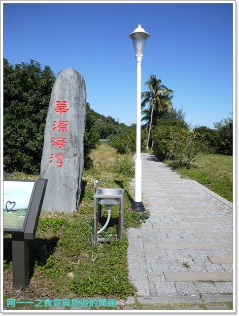 多良車站華源海灣台東太麻里大武景點旅遊image023