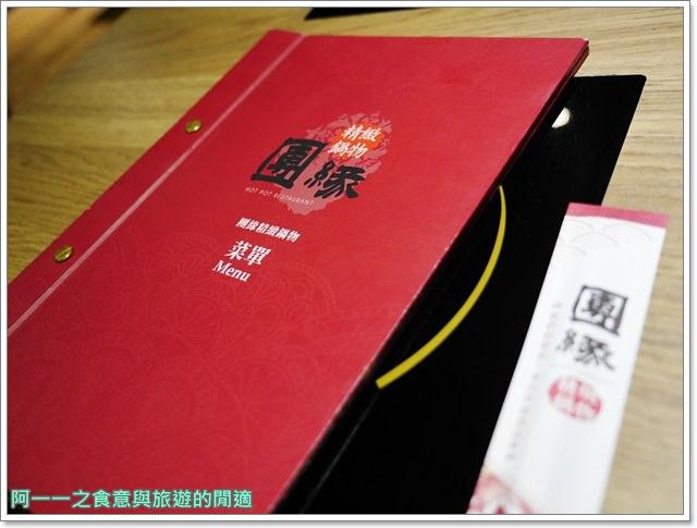 捷運內湖站美食.團緣精緻鍋物.龍蝦.火鍋.聚餐.活海鮮image012