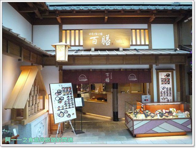 日本東京羽田機場江戶小路日航jal飛機餐伴手禮購物免稅店image021