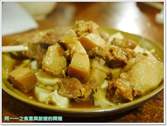 新竹北埔美食.泥磚屋客家菜餐廳.聚餐.老屋image017