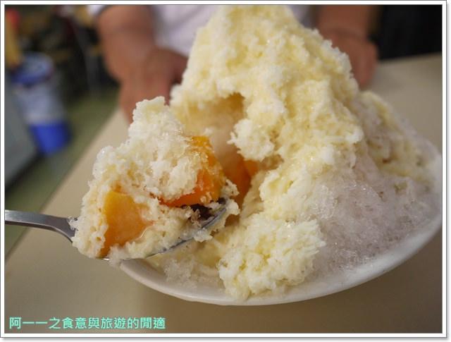 台東知本美食湘琪牛肉麵松美冰店芒果冰老店image029