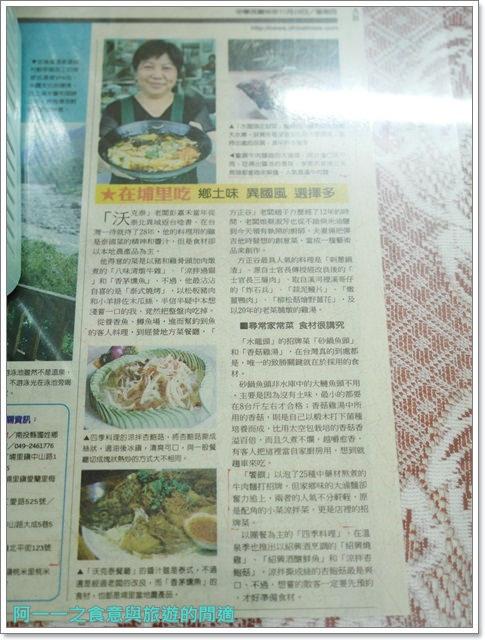 南投埔里在地美食小吃饗饌牛肉麵豬腳飯image012