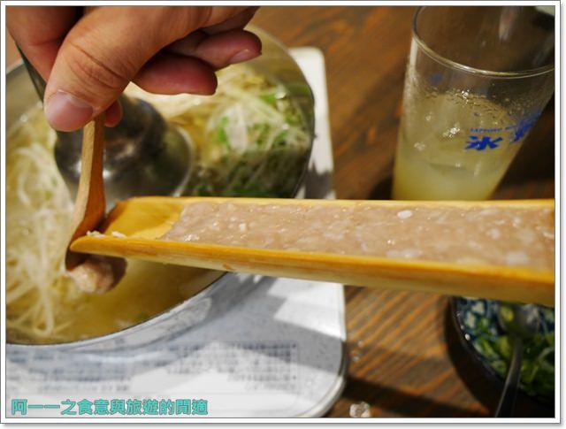 京都美食.豚涮涮鍋英.吃到飽.火鍋.德島阿波豬.阿波尾雞.日本旅遊image023