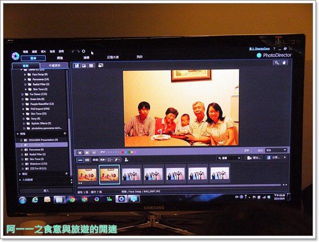 3c影片剪輯軟體訊連威力導演相片大師image053