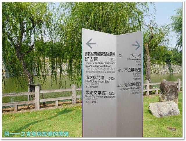 姬路城好古園活水軒鰻魚飯日式庭園紅葉image002