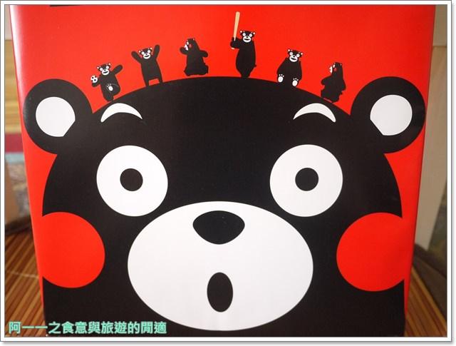 日本九州伴手禮熊本熊餅乾萌熊酷MA萌image011