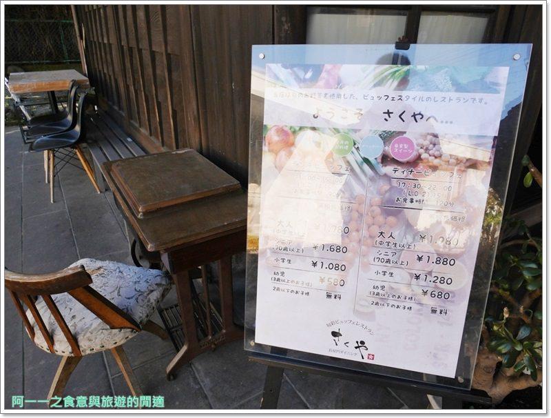 靜岡旅遊景點.富士山本宮淺間大社.湧玉池.長屋門.image031