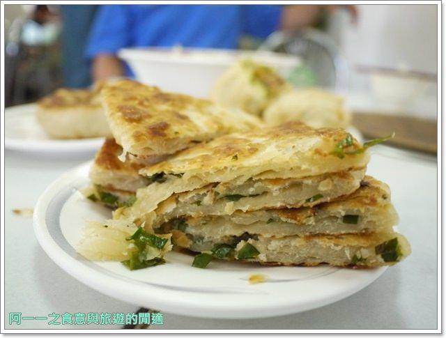 台東美食小吃正海城北方小館蔥油餅酸菜白肉鍋image017