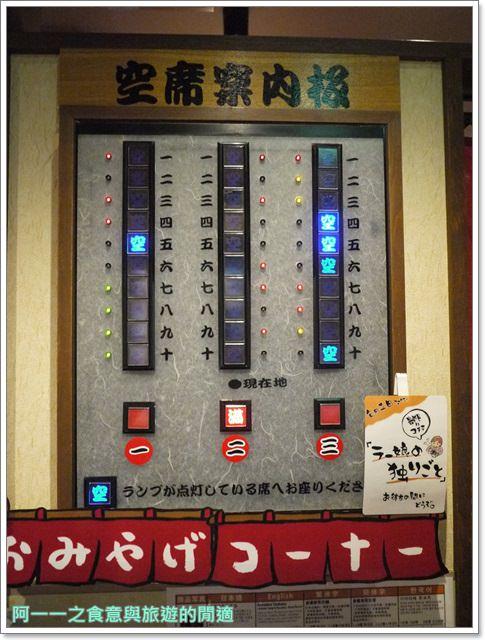 一蘭拉麵harbs日本東京自助旅遊美食水果千層蛋糕六本木image007