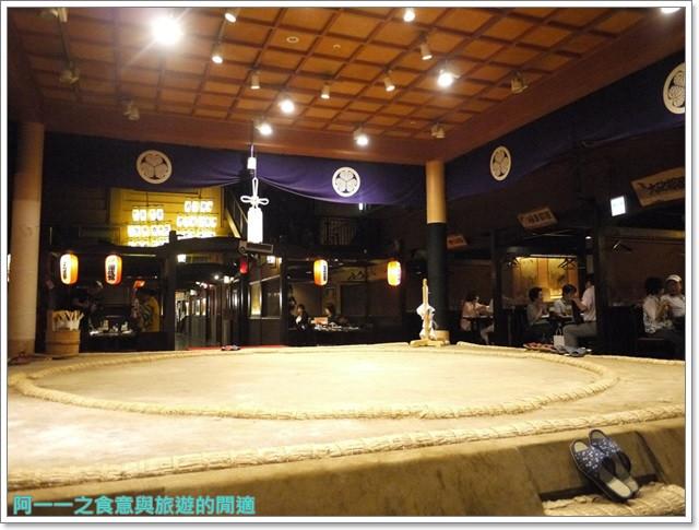 日本東京自助兩國相撲美食火鍋八百八町image015
