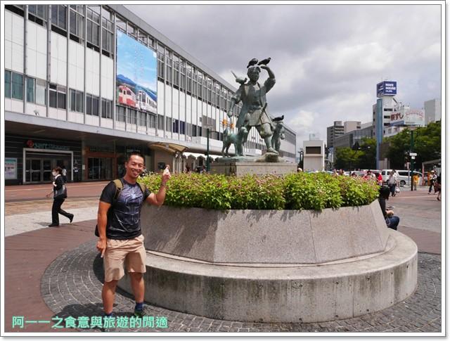 日本岡山住宿.岡山後樂園飯店.岡山車站.交通方便image005