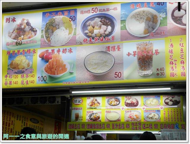 寧夏夜市捷運雙連站美食小吃老店滷肉飯鴨蛋芋餅肉羹image033
