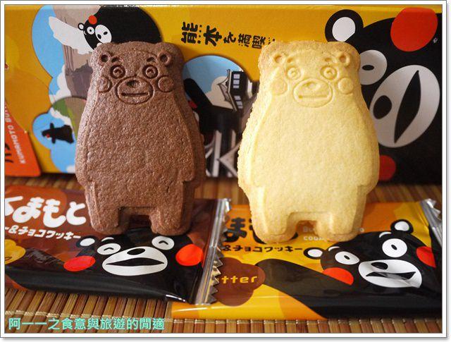日本九州伴手禮熊本熊餅乾萌熊酷MA萌image007