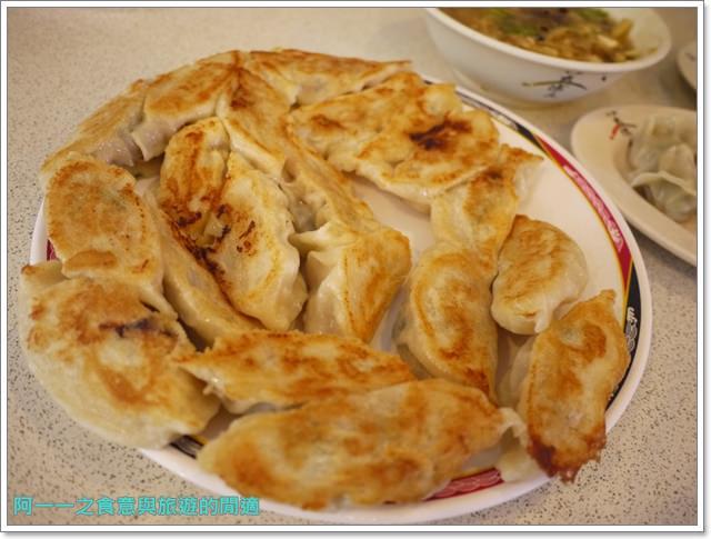 台東美食水餃鍋貼炒飯萬家鄉餃子館image015
