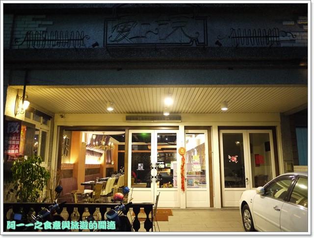 image003愛上台東義式料理