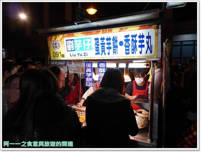 寧夏夜市捷運雙連站美食小吃老店滷肉飯鴨蛋芋餅肉羹image019