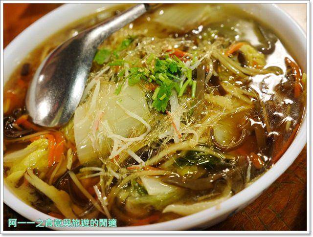 新竹北埔美食.泥磚屋客家菜餐廳.聚餐.老屋image020