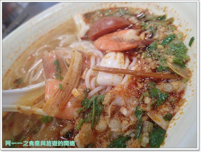三芝.北海岸美食.泰緬小棧.南洋料理.聚餐.平價image026