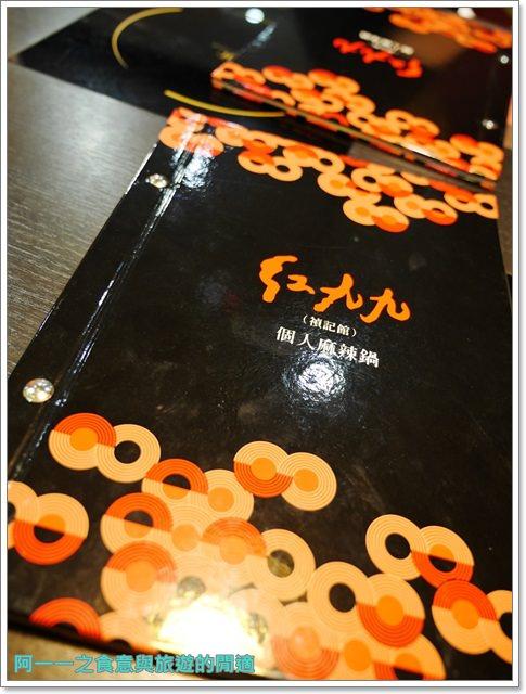 捷運忠孝敦化站美食紅九九個人麻辣鍋火鍋聚餐鴛鴦鍋image005
