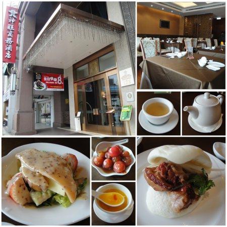 精緻的中式料理饗宴~神旺商務酒店 銀柏廳