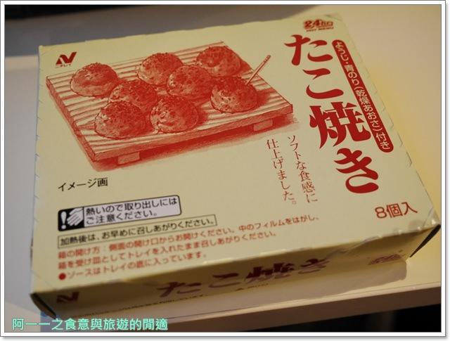 九州熊本美食.龍の家拉麵.熊本渡輪.海鷗image024