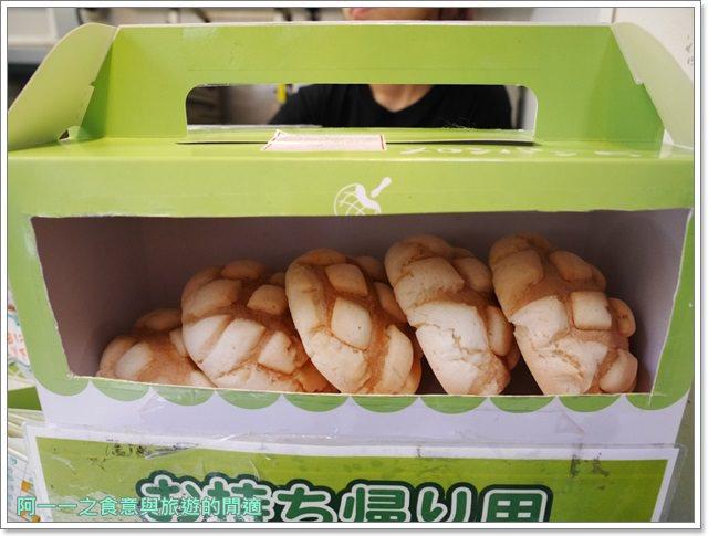大阪心齋橋美食.世界第二好吃的現烤冰淇淋菠蘿麵包.龍蝦三明治image026