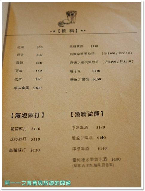 捷運小巨蛋站美食.pa.pa.rice.義式料理.燉飯.聚餐.延吉街image017