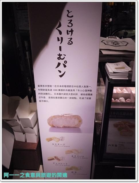 日本廣島排隊美食八天堂奶油麵包抹茶甜點image006