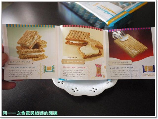 東京伴手禮點心銀座たまや芝麻蛋麻布かりんとシュガーバターの木砂糖奶油樹image037