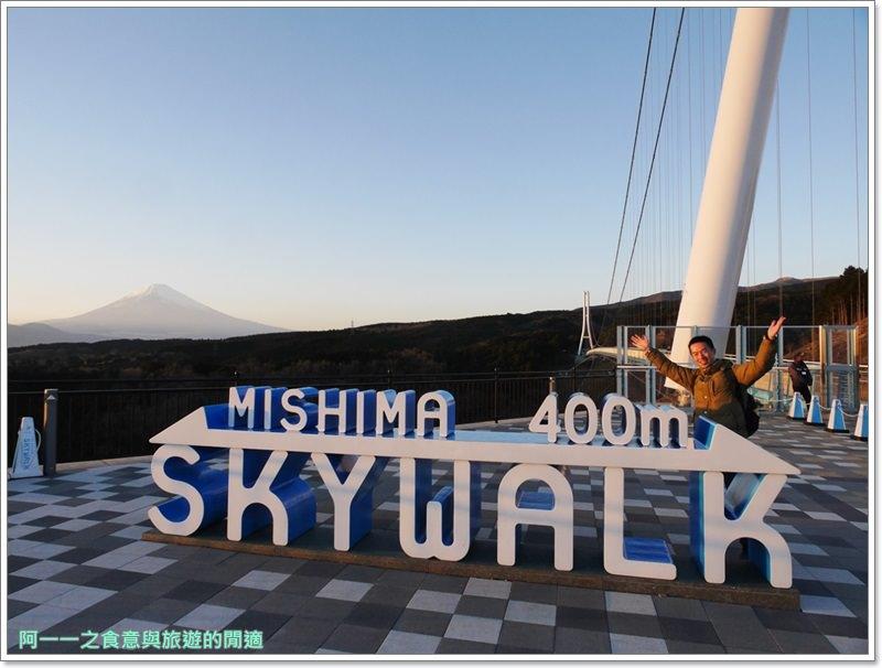 三島SkyWalk.步行吊橋.富士山.靜岡景點image034