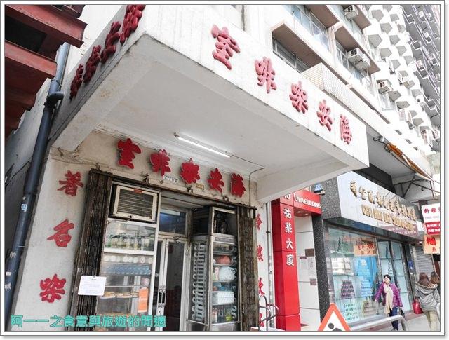 海安咖啡室.香港上環美食.早餐.菠蘿油.懷舊冰室image002