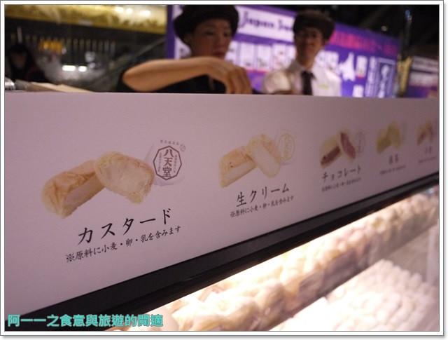 日本廣島排隊美食八天堂奶油麵包抹茶甜點image007