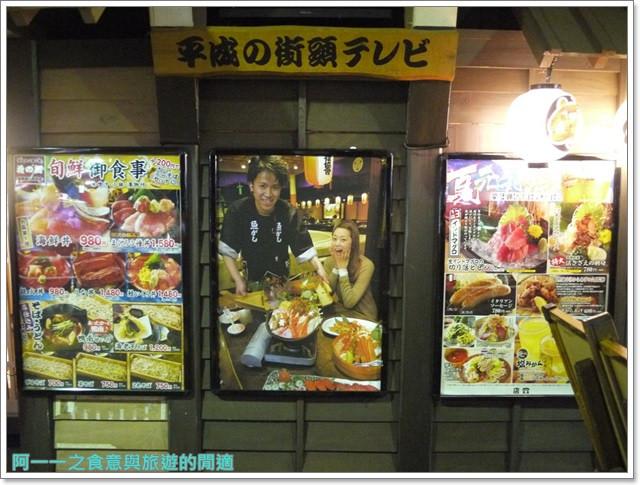 日本東京自助兩國相撲美食火鍋八百八町image006