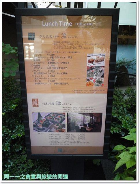 東京巨蛋住宿庭之酒店飯店東京丹羽水道橋後樂園image022