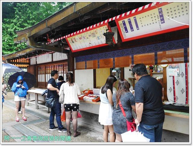 伏見稻荷大社.京都神社.千本鳥居.日本關西自助旅遊image038