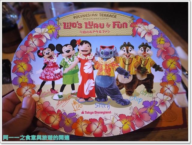 東京迪士尼樂園美食午餐秀煙燻火雞腿波里尼西亞草壇餐廳image028