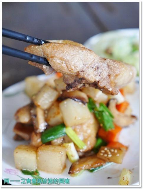 台東美食素食原味天然粗食蔬果健康棧image025