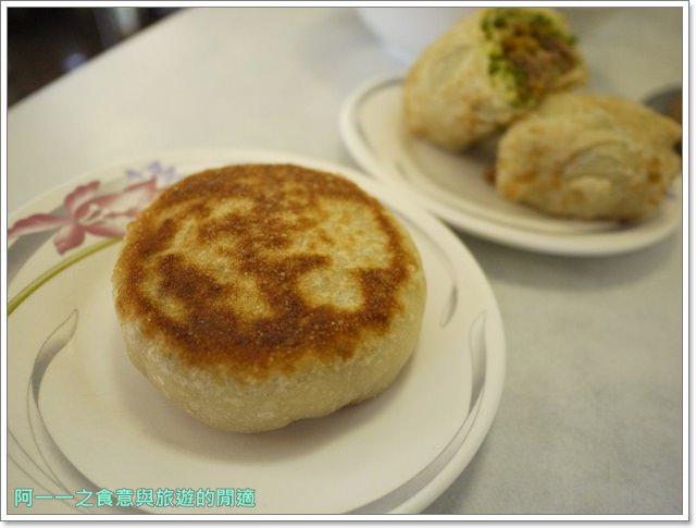 台東美食小吃正海城北方小館蔥油餅酸菜白肉鍋image019