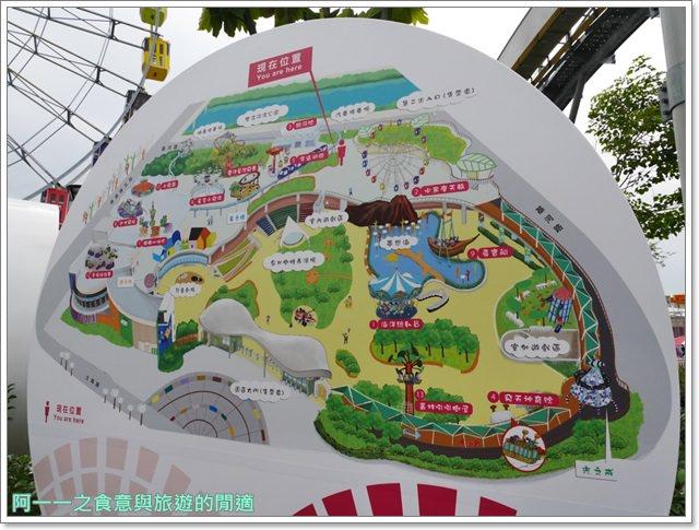 台北兒童新樂園捷運士林站水果摩天輪悠遊卡image023