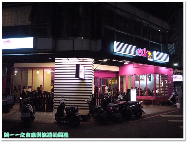 台中美食勤美艾可先生漢堡image001