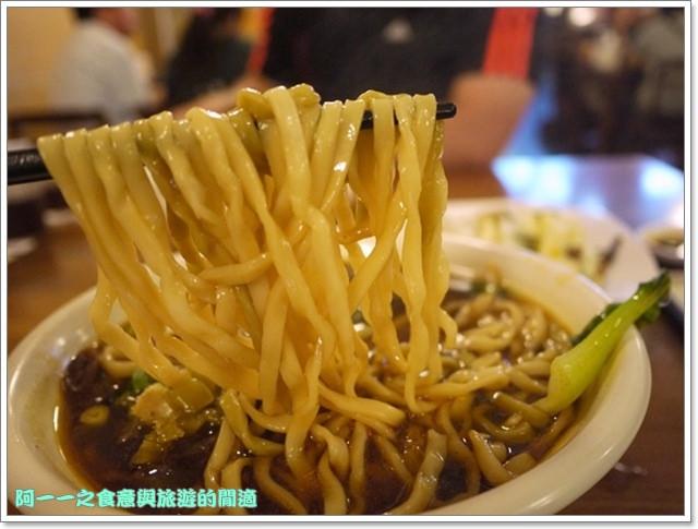 台東小吃榕樹下米苔目東鼎牛肉麵image073