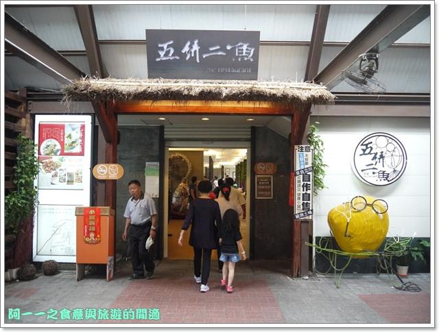 花蓮壽豐景點立川漁場黃金蜆image069