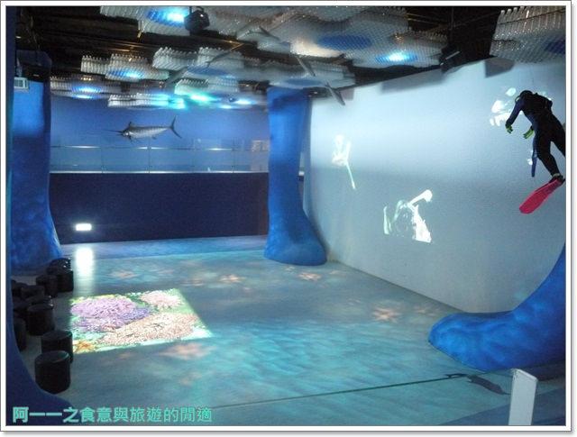 台東成功旅遊景點都歷遊客中心親子寓教於樂阿一一image021