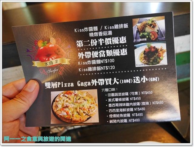 水吻3.捷運台電大樓站美食.師大商圈.聚餐.披薩.便當.冰品.下午茶image042